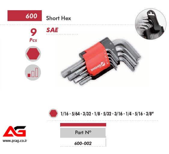اچار الن شش گوش اینچی با کد 600 SHORT HEX دربسته بندی 9 عددی مخصوص
