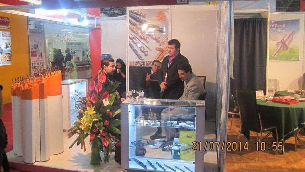 نمایشگاه شرکت پراگ در تهران